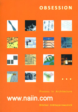 OBSESSION : Process in Architecture