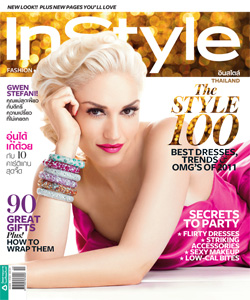 InStyle ฉ.55 (ธ.ค.54)