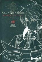 Kill No More พันธสัญญา ล่า สังหาร 6