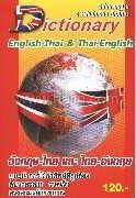 Dictionary English-Thai & Thai-English