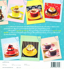 Cupcakes by Jelly Jan
