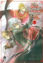 The Sunken Moon ปริศนาพิภพมายา 3