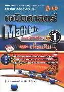 MATH REVEVIEW คณิต ม.4-6 ล.1เพิ่มเติม