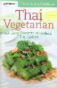 Thai Vegetarian (Thai Easy Cooking)
