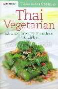 Thai Vegetarian (Thai Easy Cooking)