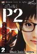 P2 เจ้าชายจักรกล เล่ม 2
