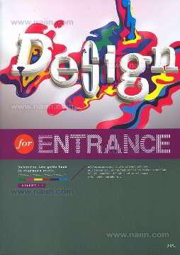 Design for Entrance
