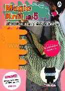 Magic Knit ล.5 มหัศจรรย์งานนิต ใครๆ ก็ทำได้ ง่ายนิดเดียว + Magic Knit เฟรม (4 เฟรม)