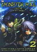 Monster Soul Online Vol.2 สองพันธมิตรต้านมังกร