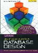 คู่มือเรียนวิเคราะห์และออกแบบฐานข้อมูล Database Design