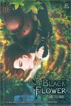 Black Flower คำสาปใต้เงาแค้น Vol.02
