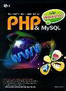 เรียนลัดสร้างเว็บแอพพลิเคชันด้วย PHP & MySQL ฉบับ Workshop