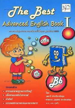 The Best Advanced English Book I