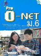 Pre O-Net ม.6