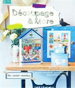 Decoupage&more