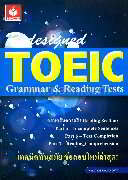 Redesigned TOEIC Grammar & Reading Tests