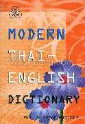MODERN THAI-ENGLISH DICTIONARY