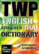 TWP English-Thai Student's Dictionary