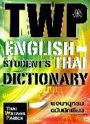 TWP English-Thai Student's Dictionary