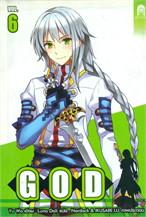 GOD Vol.6