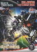 Transformers ศึกหุ่นยนต์ล้างพันธุ์มนุษย์