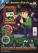 BEN 10 ALIEN FORCE ฉ.2