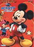 เกมสนุกคิดพิชิตปัญญากับมิคกี้ ล.1 Mickey