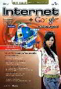 Internet+Google ฉบับสมบูรณ์