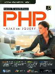 basic & Workshops PHP + Ajax + jQuery