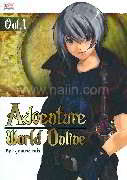 Adventure World Online Vol.1
