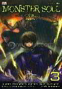 Monster Soul Online Vol.3 อวสานราชัน