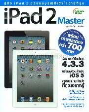 iPad 2 Master