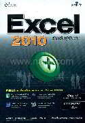Excel 2010 สำหรับผู้เริ่มต้น
