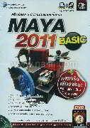 สร้างโมเดล 3 มิติและงานแอนิเมชั่นด้วย Maya 2011 Basic + DVD