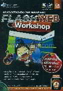 Flash Web Workshop + DVD
