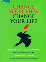 Change Your View, Change Your Life