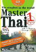 Master Thai in 1 night The simplest in t
