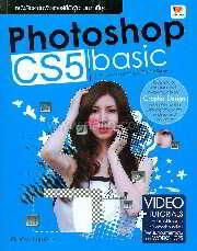 Photoshop CS5 : basic + CD