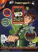 BEN 10 ALIEN FORCE MAGAZINE 1+HERO STICK