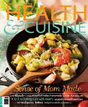 HEALTH & CUISINE ฉ.127 (ส.ค.54)