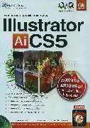 เริ่มต้นสร้างงานกราฟิกเวคเตอร์ด้วย Illustrator CS5 + DVD