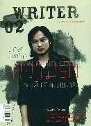 Writer 02 ปีที่ 1 ฉบับที่ 2 สิงหาคม พ.ศ.2554