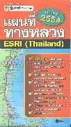 แผนที่ทางหลวง ESRI (Thailand) ใหม่ล่าสุด 2554
