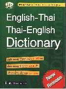 English-Thai Thai-English Dictionary