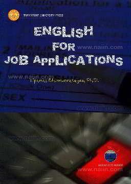 English for Job Applications (Eng) + CD