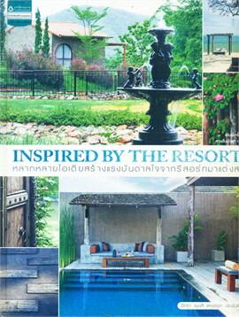 สวนในบ้านเล่ม 32 Inspired by the Resort