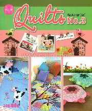 Quilts No.3 ศิลปะงานควิลท์