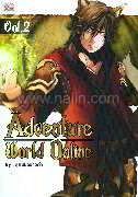 Adventure World Online Vol.2
