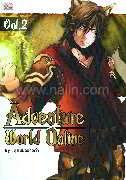 Adventure World Online Vol.2