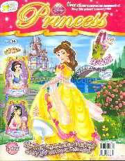 นิตยสาร Disney's PRINCESS VOL.66